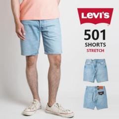 """Thumbnail of """"LEVIS 501 デニムショーツ"""""""