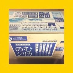 """Thumbnail of """"霧島天然水 のむシリカ 飲むシリカ  500ml×24本 1箱"""""""