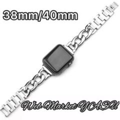 "Thumbnail of ""Apple Watch チェーンバンド 38mm 40mm"""