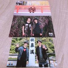 "Thumbnail of ""小野賢章 細谷佳正 ブロマイド ポストカード セット"""