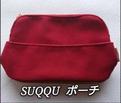 "Thumbnail of ""【新品未使用】SUQQU  メイクアップ ポーチ"""