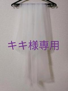 "Thumbnail of ""ウエディングベール 日本製 ミディアム アイボリー ウェディングベール 結婚式"""
