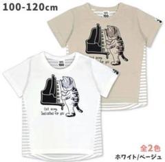 """Thumbnail of """"Tシャツ 半袖 デニム キッズ 子供 女の子 ねこ 綿100%"""""""