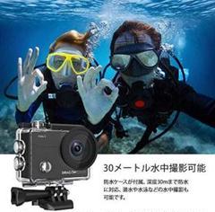 """Thumbnail of """"アクションカメラ 4K 20MP手ぶれ補正 30M防水 SONY製センサー"""""""