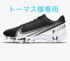 """Thumbnail of """"NIKE アメフト スパイク"""""""