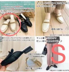 "Thumbnail of ""店舗限定 Sサイズ★ terawear emu ローファー ミュール"""