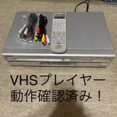 "Thumbnail of ""Victor・JVC HR-DV3 VHS/DVD複合デッキ ビデオデッキ"""