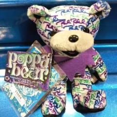"Thumbnail of ""GRATEFUL DEAD  Poppa Bear"""
