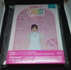 "Thumbnail of ""鬼頭明里 Colorful Closet ライブ BD ブルーレイ LIVE"""