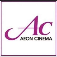 """Thumbnail of """"イオンシネマ 映画鑑賞券 ACチケット2枚"""""""
