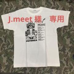 """Thumbnail of """"再値下げ ブリヂストン ポテンザ F1 Tシャツ"""""""