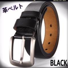 """Thumbnail of """"☆人気☆ 本革 ベルト シンプル レザー 男性へプレゼント 黒 ブラック"""""""