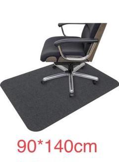 "Thumbnail of ""チェアマット 90×140cm 床保護マット ズレない デスク 椅子 マット"""