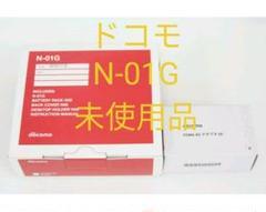 "Thumbnail of ""① ドコモ N-01G ホワイト 未使用品"""