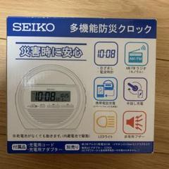 """Thumbnail of """"SEIKO SQ764W"""""""