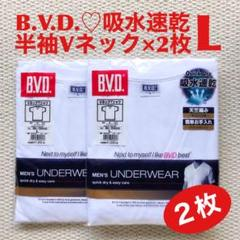"Thumbnail of ""BVD メンズ Vネック Tシャツ 半袖 L×2枚 吸水速乾【新品・未開封】"""