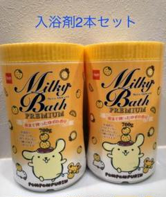 "Thumbnail of ""ポムポムプリン 入浴剤ゆずの香り 700g×2個セット"""