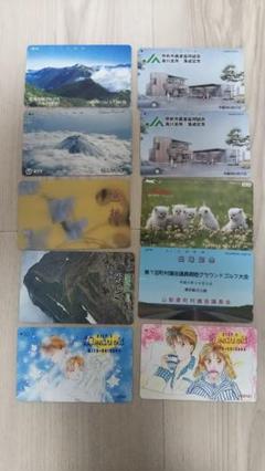 "Thumbnail of ""テレホンカード"""