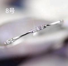 "Thumbnail of ""ファッションリング 小粒 華奢 czダイアモンド調 シルバー 指輪 8号"""