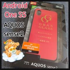 "Thumbnail of ""AQUOSsense2   AndroidOne S5☪️ガラスケース"""