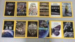 """Thumbnail of """"ナショナル ジオグラフィック12冊"""""""