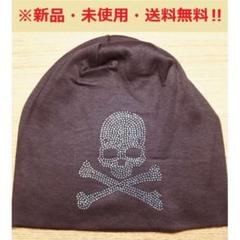 "Thumbnail of ""新品♪即購入歓迎♪スタイリッシュ・ラインストーンドクロビーニー帽(ブラウン)♬"""