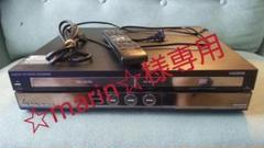 """Thumbnail of """"SHARP DV-ACV52 レコーダー 2010年製"""""""