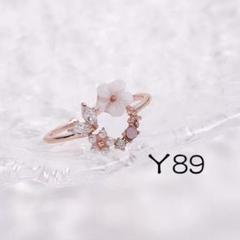 "Thumbnail of ""Y89☆銅素材 お花 可愛い リング 指輪 ピンクゴールド 調節可能"""