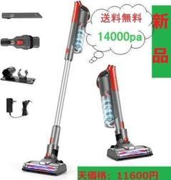 """Thumbnail of """"ギーモ コードレス掃除機 サイクロン  自走式LED 超軽量 吸引力ダイソン級"""""""