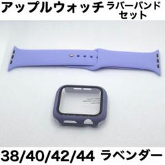 "Thumbnail of ""Sラベンダー8★アップルウォッチバンド ラバーベルト Apple Watch"""