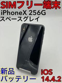 "Thumbnail of ""【美品】iPhoneX 256G スペースグレイ"""