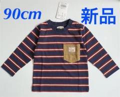 "Thumbnail of ""【新品タグ付き】RADCHAP 長袖ボーダーTシャツ 90cm"""