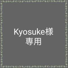 "Thumbnail of ""セガサミー株主優待 フェニックス・シーガイア・リゾート施設利用券"""