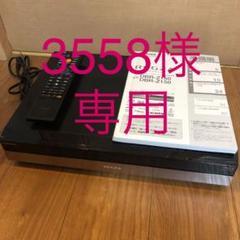 "Thumbnail of ""TOSHIBA REGZA レグザブルーレイ レコーダー DBR-Z160"""