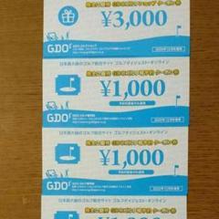 "Thumbnail of ""6000円分ゴルフダイジェスト・オンライン 株主優待券"""