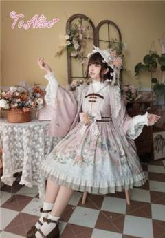 ToAlice トゥアリス 兎×華ジャンパースカート 中華 ジャンスカ ロリータ