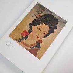 "Thumbnail of ""【古書・貴重品】日本初期洋畫の研究 西村貞著(K_0160)"""