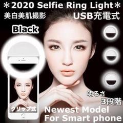 """Thumbnail of """"自撮り ライト ブラック セルカライト スマホ  SNS リングライト USB"""""""