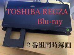 "Thumbnail of ""TOSHIBA REGZA レグザブルーレイ DBR-Z410"""
