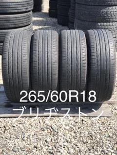 """Thumbnail of """"A79  ブリヂストン 265/60R18  4本セット"""""""