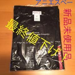 "Thumbnail of ""アニエスベー Tシャツ 新品未使用 送料込み!限定・レア品"""
