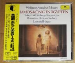 """Thumbnail of """"モーツァルト:英雄劇「エジプトの王ターモス」のための合唱と幕間音楽/ハーガー"""""""