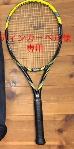 "Thumbnail of ""ウィルソン 硬式テニスラケット"""