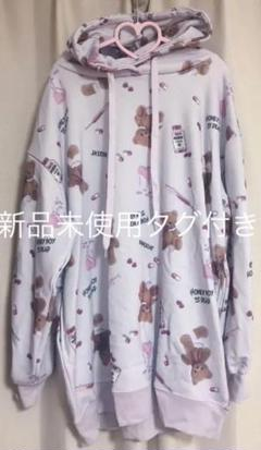 "Thumbnail of ""ハニーシナモン パーカー 病みかわいい うさぎ くま 量産型 地雷"""