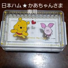 """Thumbnail of """"バターケース プーさん"""""""