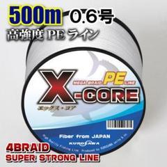 "Thumbnail of ""高強度PEラインX-CORE0.6号12lb・500m巻き 白 ホワイト!"""