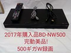 "Thumbnail of ""☆2017年購入品BD-NW500ブルーレイレコーダー"""