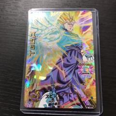 """Thumbnail of """"ドラゴンボールヒーローズ ベジット H7-40"""""""