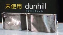 "Thumbnail of ""dunhill/カフス/ブラックシェル"""