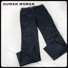 "Thumbnail of ""HUMANWOMAN ヒューマンウーマン ブラック 光沢のある綺麗なパンツ"""
